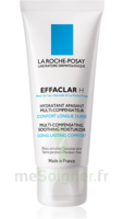 Effaclar H Crème apaisante peau grasse 40ml à SEYNOD
