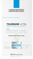 Toleriane Solution Démaquillante Yeux 30 Unidoses/5ml à SEYNOD